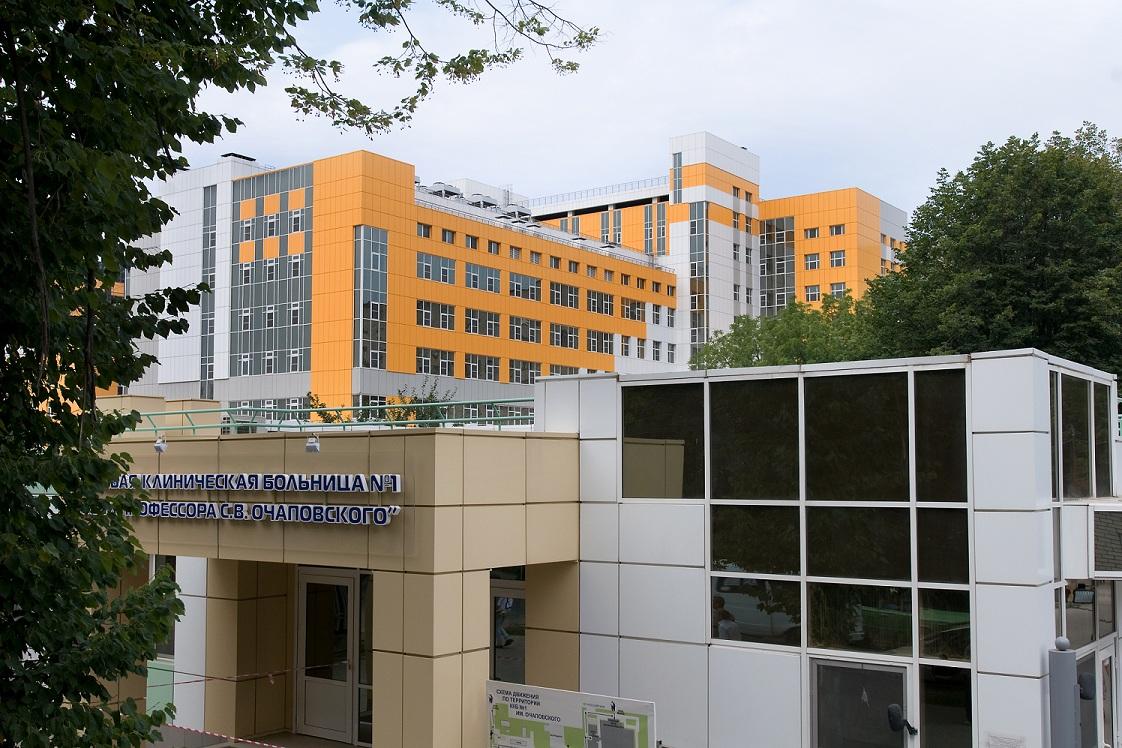 Отделение дополнительного профессионального образования (ОДПО)